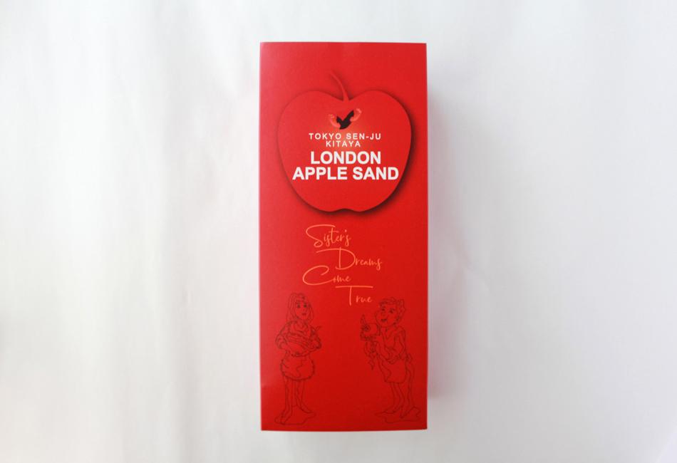 LONDON APPLE SAND 箱