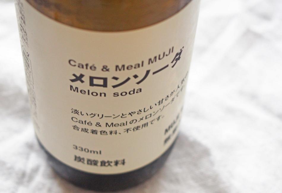 無印良品 Cafe&Meal MUJI メロンソーダ