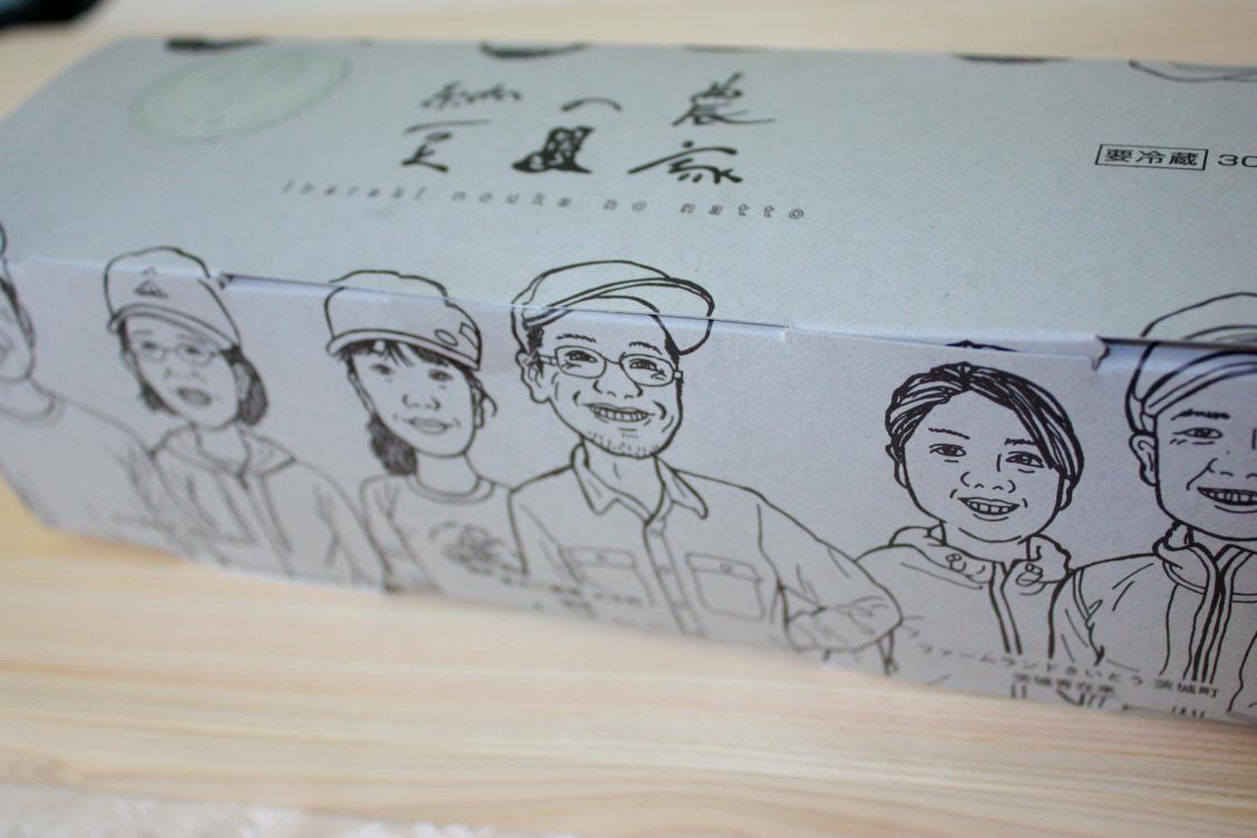 菊水食品 日立納豆の「いばらき農家の納豆」の個性的な箱のパッケージ
