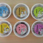 菊水食品 日立納豆の「いばらき農家の納豆」