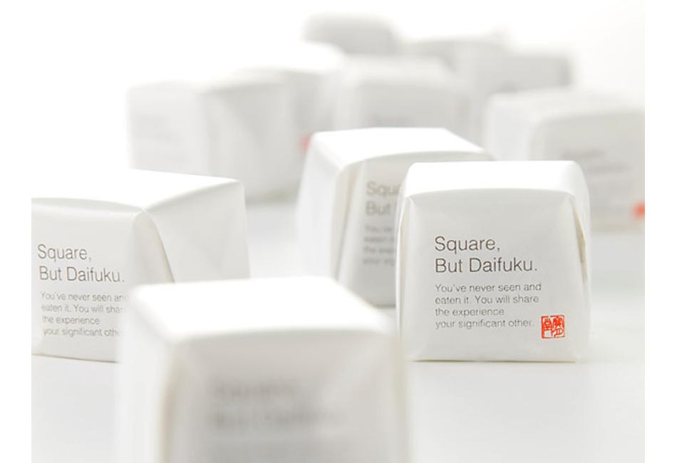 MOCHI cube 12個入り 宝月堂 パッケージ