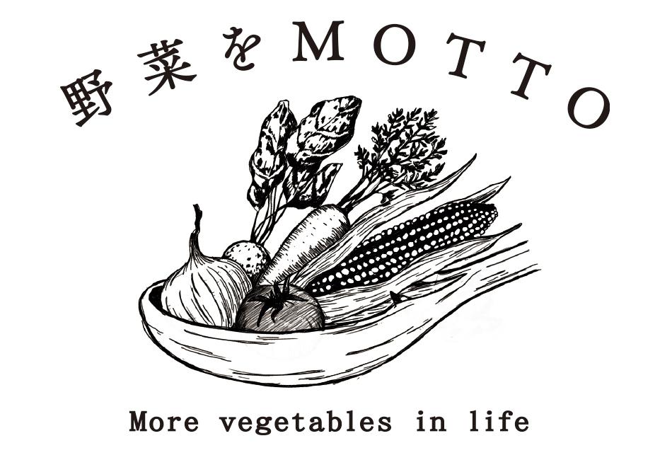 野菜をMOTTO ロゴ