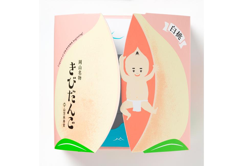 白桃きびだんご10個入 山方永寿堂 箱を開けたところ