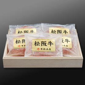 松阪牛特選ハンバーグ【160g×5個】 名産松阪牛 牛松本店