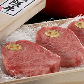 松阪牛ヒレステーキ ギフト 100g×3枚セット 特選松阪牛専門店やまと