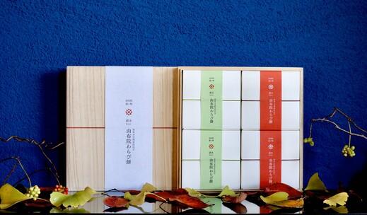 由布院わらび餅 真空パック150g×4個詰合せ(抹茶きな粉×2・黒糖きな粉×2)