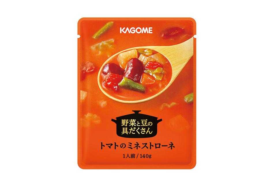 野菜と豆の具だくさんポタージュセット カゴメ トマトのミネストローネ