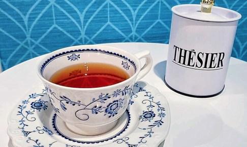 世界で一つの紅茶(オーダーメイド/紅茶専門店テシエ