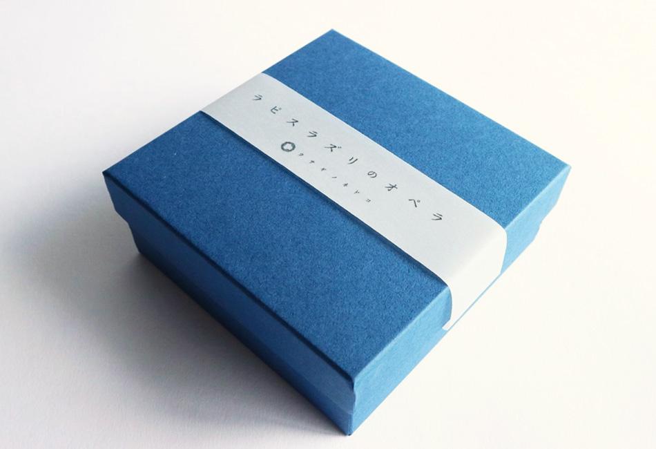 ラピスラズリのオペラ(ケーキ) 箱