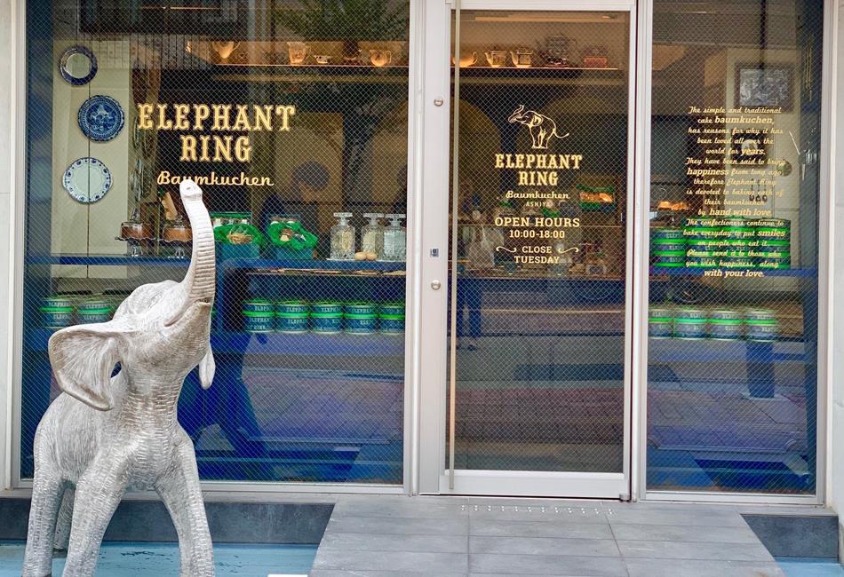 ELEPHANT RING 店舗