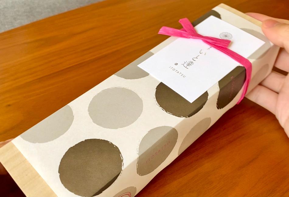 包み餅【いと達】 パッケージ