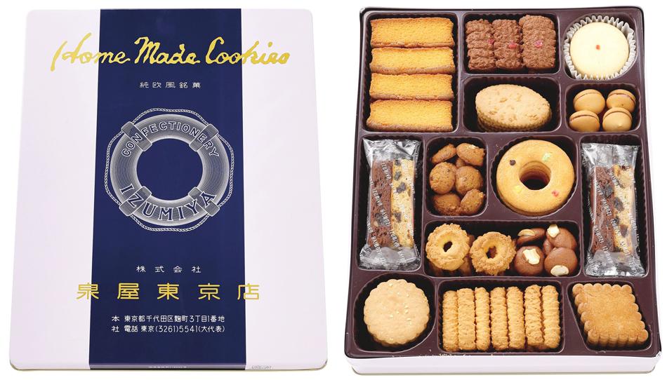 スペシャルクッキーズ 泉屋東京店 個包装タイプ