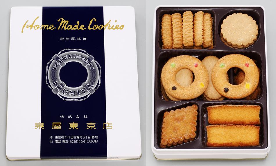 スペシャルクッキーズ 泉屋東京店 クッキー缶