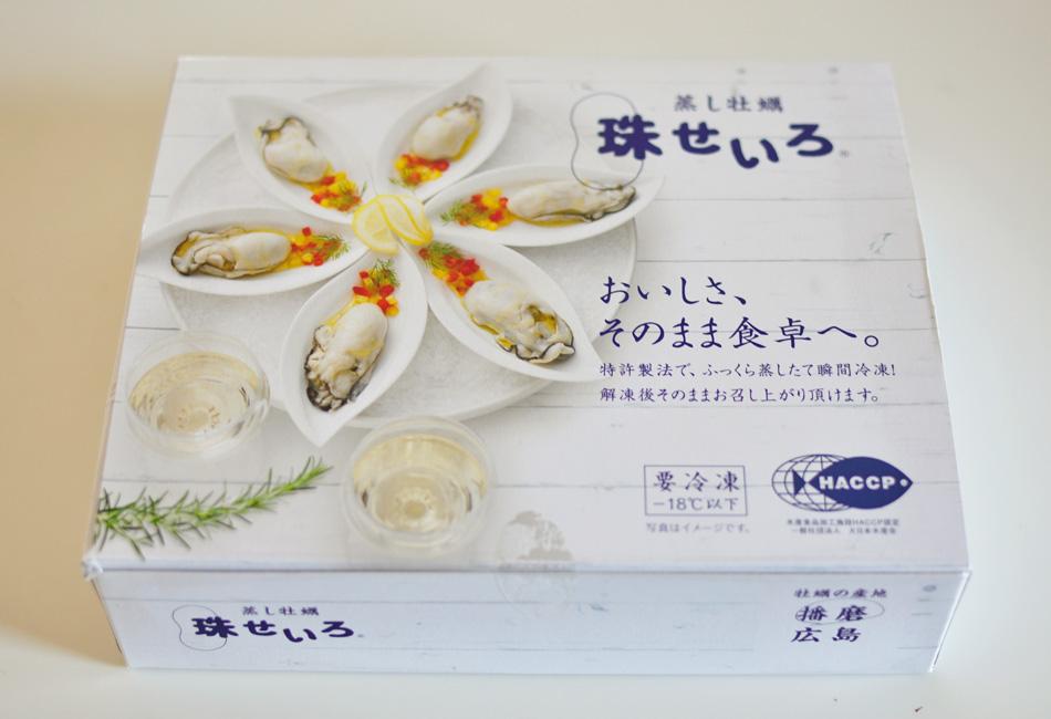 蒸し牡蠣 珠せいろ 播磨灘産 500g パッケージ