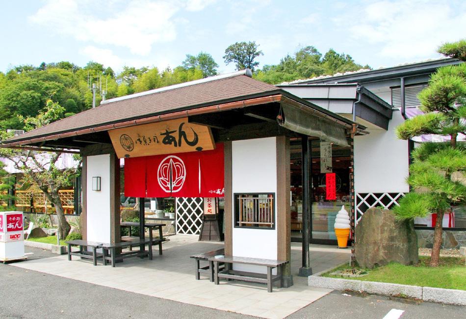 黒豆チーズケーキ 4個入 京都丹後 御菓子司あん 店舗