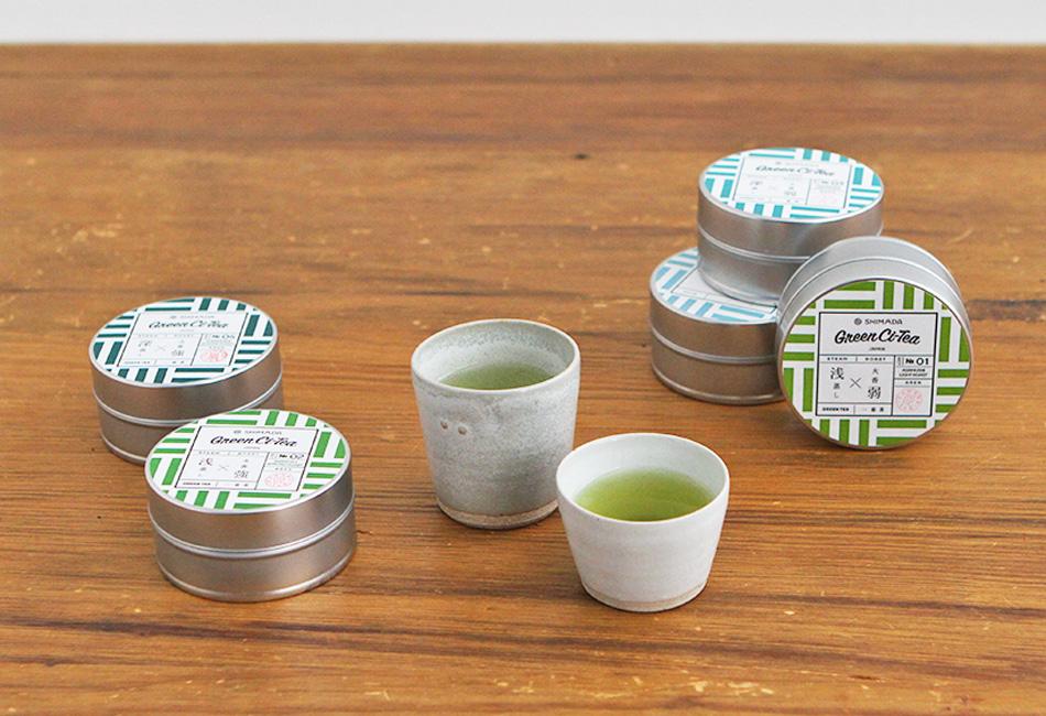 大井川農協 緑茶 愛ことはじめ お茶を淹れたところ