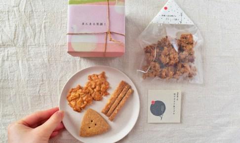 お菓子箱(大)詰め合わせ 穀粒菓子店 雪ワタリテ麦イズル 中身