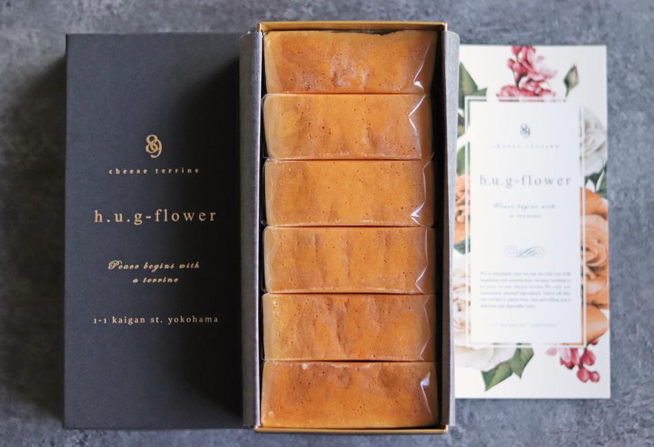 チーズテリーヌ h.u.g-flower YOKOHAMA 整然と並んだチーズケーキ