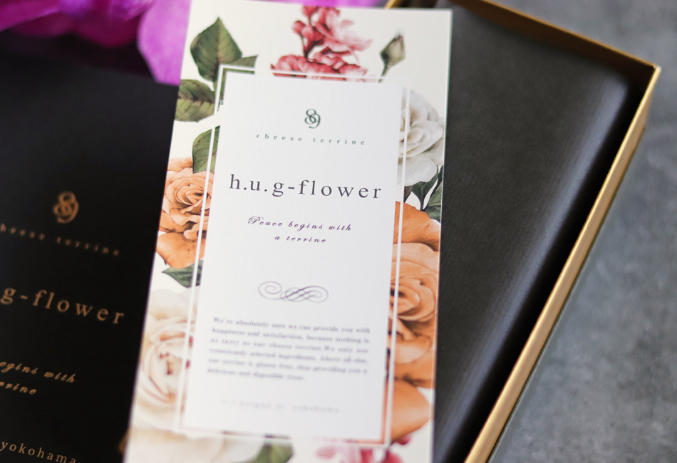 チーズテリーヌ h.u.g-flower YOKOHAMA 美しいパッケージ
