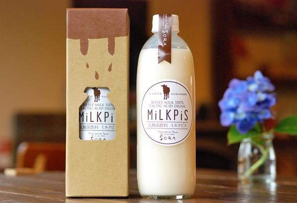 ジャージーミルクピス 丹後ジャージー牧場 ミルク工房そら