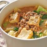 粢(しとぎ)納豆小粒6袋入 金砂郷食品 納豆鍋