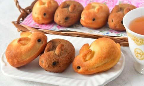 焼きうさぎ10羽セット お菓子スタジオRiche