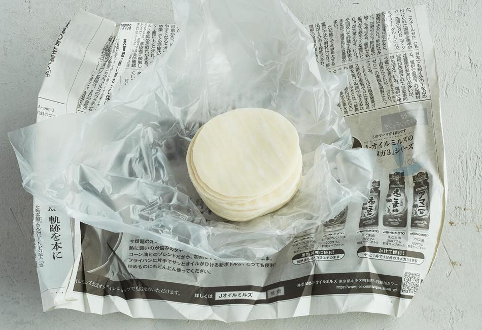 邦栄堂製麺 皮