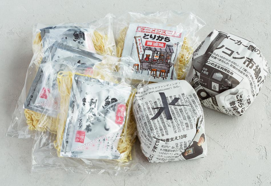 邦栄堂製麺 全体パッケージ