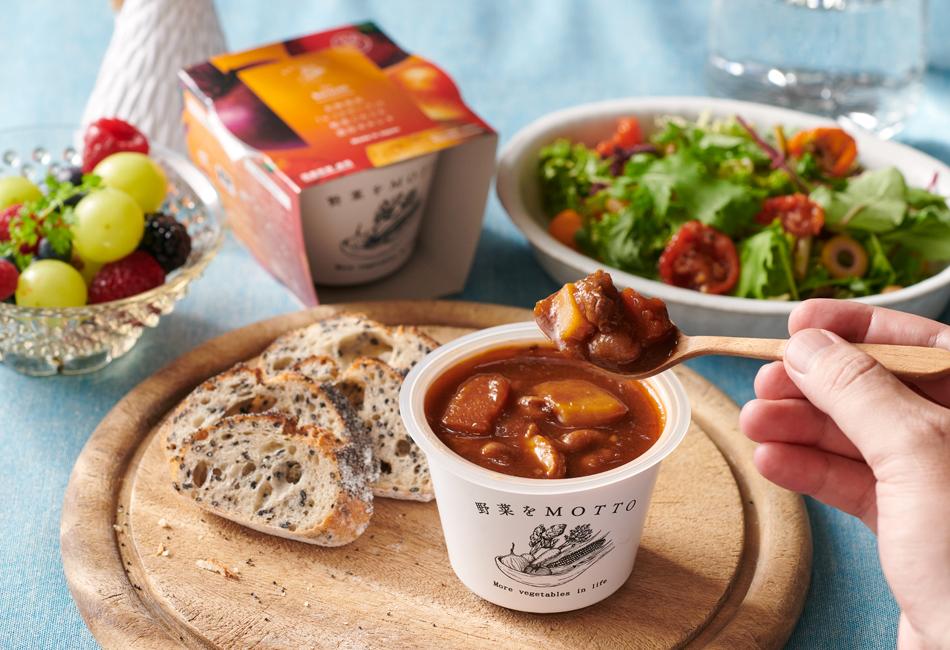 レンジカップスープ トライアル食べ比べ6個セット モンマルシェ ボルシチ