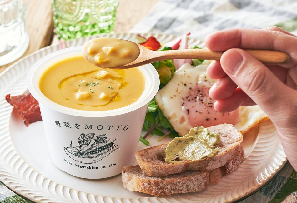 レンジカップスープ トライアル食べ比べ6個セット モンマルシェ コーン