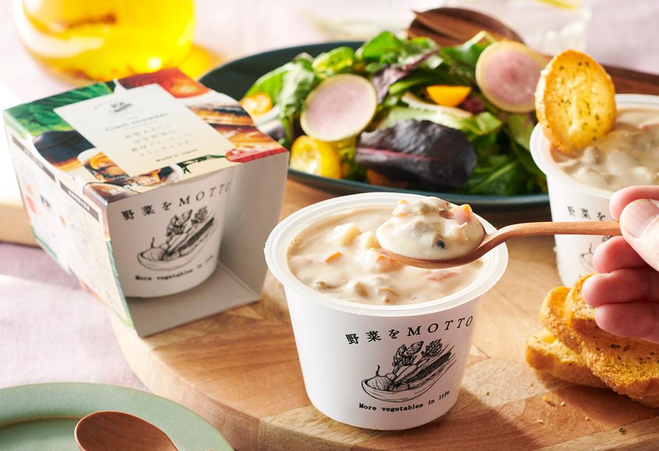 レンジカップスープ トライアル食べ比べ6個セット モンマルシェ クラムチャウダー
