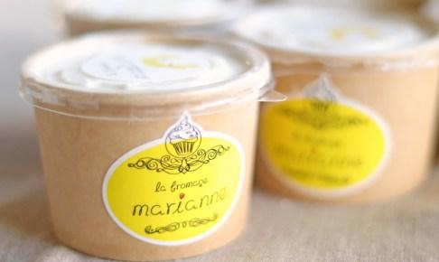 濃厚チーズアイス(8個入り) ラ フロマージュ マリアンヌ