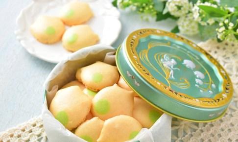 スズランの雫 フランス菓子 タマミィーユ