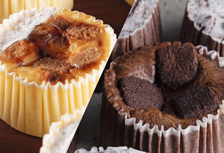 ホワイトチョコレートバスクチーズケーキとチョコレートバスクチーズケーキ 2種4個セット ガスタ