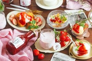 いちごミルクのもと ICHIBIKO おうちカフェアレンジ