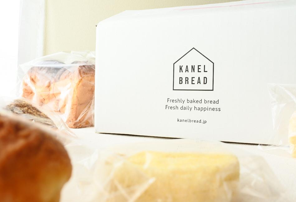 カネルのおまかせパンセット KANEL BREAD パッケージ