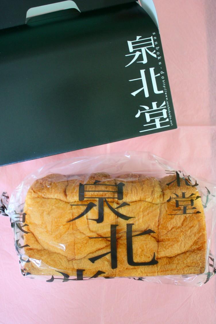 泉北堂 「極(きわみ)」食パンのパッケージ