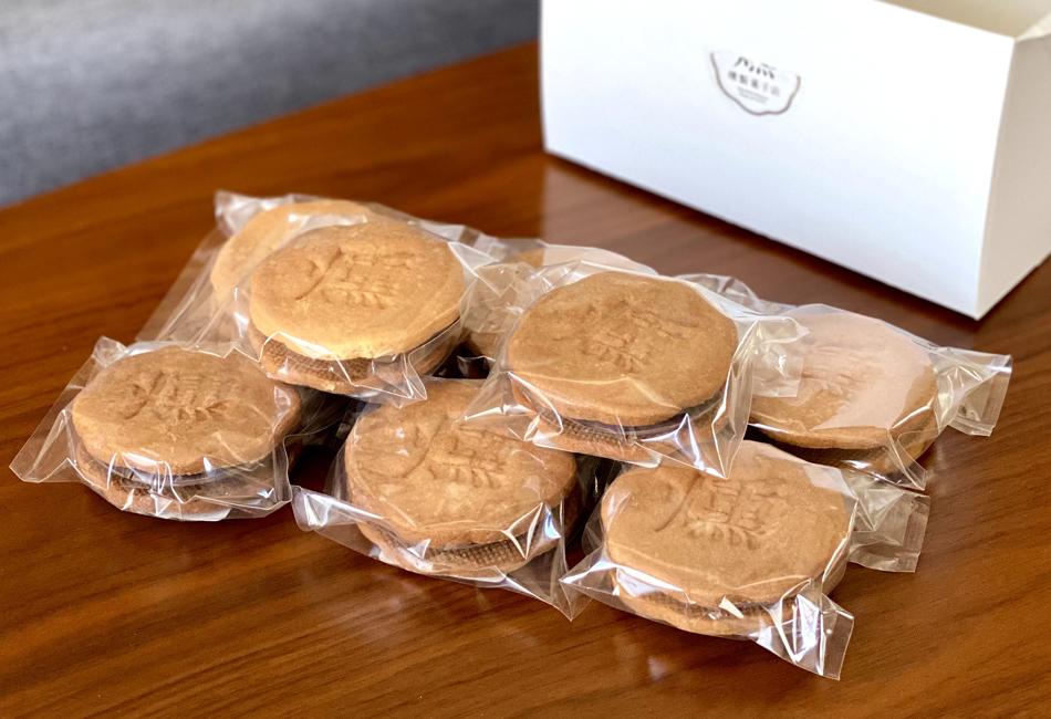 薫るサンド8個入り 燻製菓子店 個包装