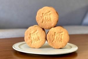 薫るサンド8個入り 燻製菓子店