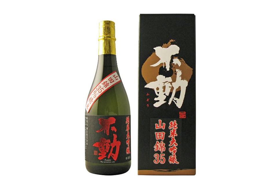 不動 吊るししぼり 山田錦35%精米 純米大吟醸 美好屋