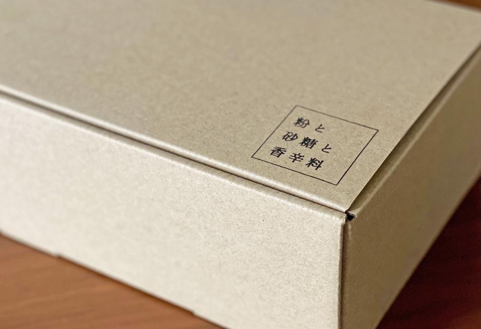 スパイスマフィン詰め合わせ 6個 soreto_spice 箱のデザイン