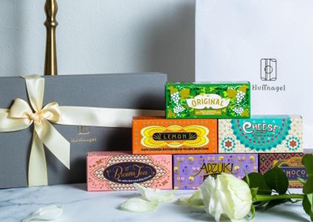 Gift Box『Suite』(6個入ギフトBox) フフナーゲル パッケージ