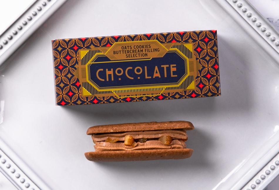 Gift Box『Suite』(6個入ギフトBox) フフナーゲル チョコレート