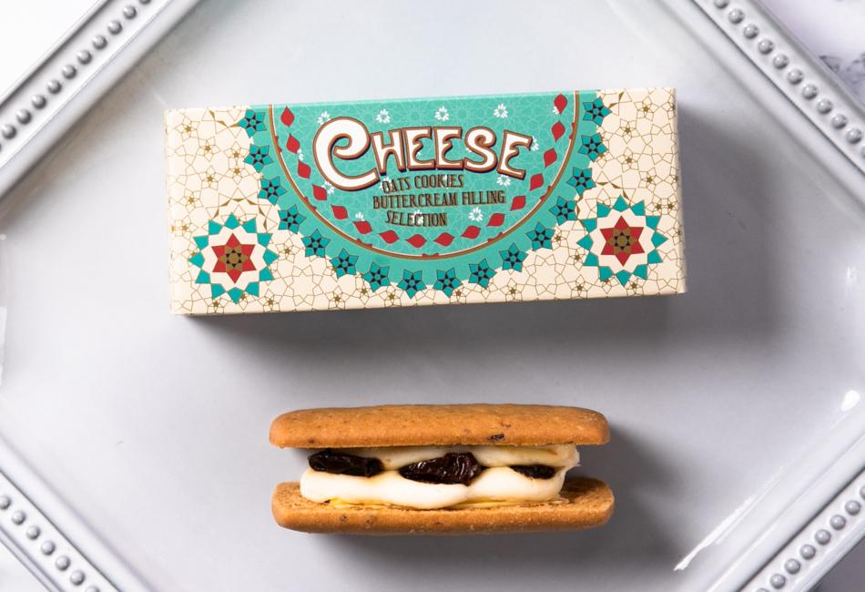 Gift Box『Suite』(6個入ギフトBox) フフナーゲル チーズ