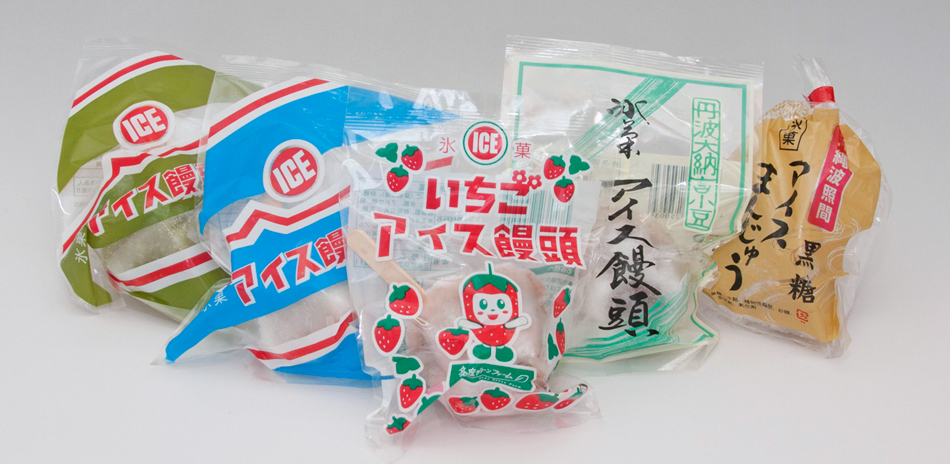 アイス饅頭 寿恵広 各種