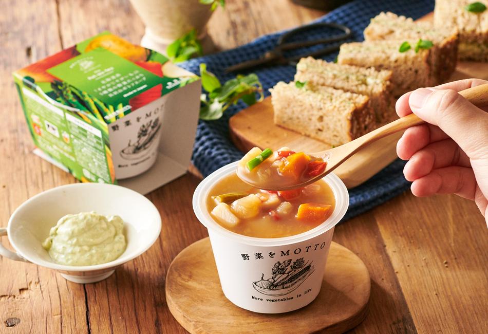 北海道産「さやかじゃがいも」と5種類の野菜たっぷり具沢山ポトフスープ 野菜をmotto