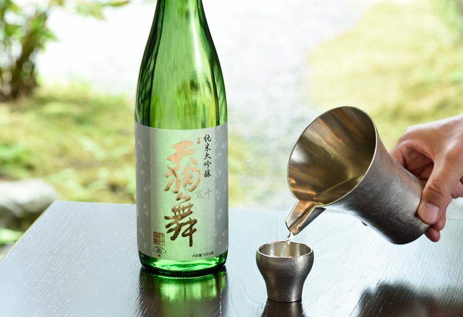 [のまえ]酒肴ギフト(天狗舞のまえオリジナルラベル720ml) 下鴨茶寮