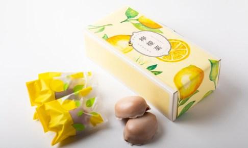 豊洲はちみつ檸檬菓 パティスリーSAKURA