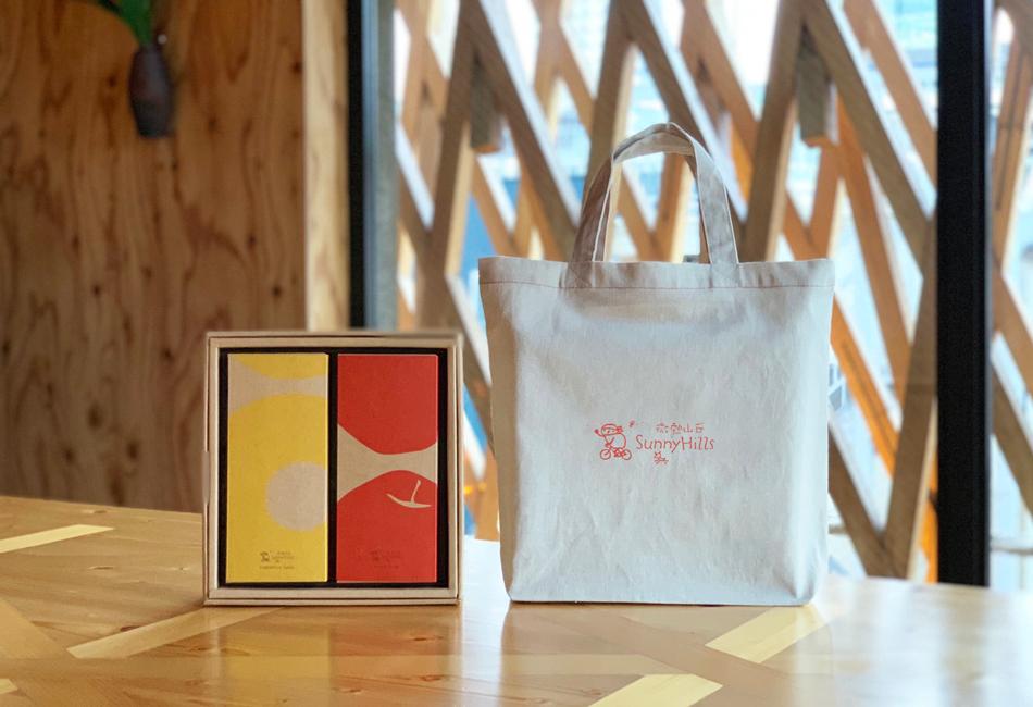 ケーキセット(パイナップル5個+りんご5個)包装紙付き 微熱山丘 SunnyHills パッケージ