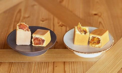 【夏ギフト】ケーキセット(パイナップル5個+りんご5個)包装紙付き 微熱山丘 SunnyHills